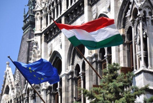 Európai Unió és Magyarország zászlaja